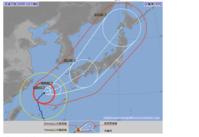台風18号接近中!! - 北軽井沢スウィートグラス