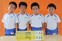えひめ国体まで14日(うめ) - 慶応幼稚園ブログ【未来の子どもたちへ ~Dream Can Do!Reality Can Do!!~】