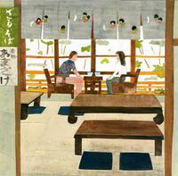 TIS 展示 「東京東 - シタマチ Discovery –」 終了致しました - yuki kitazumi  blog