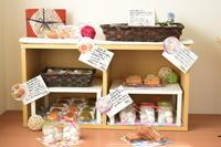 マルシェへの出店が決まりました! - 記念日ケーキと焼き菓子のアトリエ atelier結心(アトリエゆっこ)