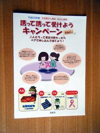 乳がん検診を受けてきました。 - 三重県 訪問美容/医療用ウィッグ  訪問美容髪んぐのブログ