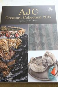 AJC Creators Collection 2017 に作品を掲載して頂きました - ビーズ・フェルト刺繍作家PieniSieniのブログ