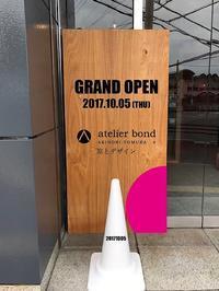 2017.10.05 GRAND OPEN - 旅とデザイン 京都から世界へ・・・