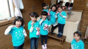 YMCA富士山キャンプ - 社会福祉法人いわき福音協会 【 小島保育園 】