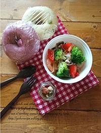 9.15 海老とブロッコリーのサラダとベーグル弁当&『今日の美活』 - YUKA'sレシピ♪
