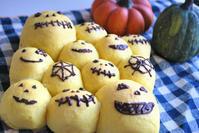 ハロウィンのパン - 手作りぱん日記
