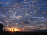 雲と - カメラでヒトコマ