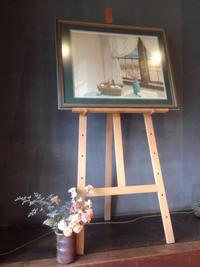 芸術の秋 − 画家 - お茶畑の間から ~ Ke-yaki Pottery