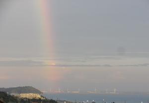 Over the Rainbow - ビジネスサポート・コミュニケーションブリッジ
