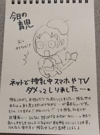育児日記⑨生後20日目☆ - ぴんくい~んの謁見室