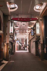 岡山県倉敷市「センター街」 - 風じゃ~