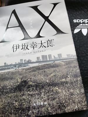 伊坂熱再び - 【礼二郎のつぶやき】