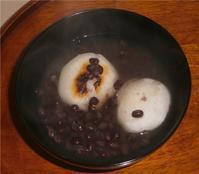自家製小豆でぜんざい - 意外に忙しい田舎生活「 陶芸工房 Satoh.」より 妻として