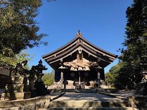 六甲山と瀬織津姫 132 聖徳太子〈その2〉 - 追跡アマミキヨ
