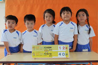 えひめ国体まで12日(うめ) - 慶応幼稚園ブログ【未来の子どもたちへ ~Dream Can Do!Reality Can Do!!~】