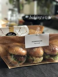 楽しかった余韻をプレゼントにして【神戸カフェスタイルのパン教室 baking@tete】 - 神戸カフェスタイルのパン教室 baking@tete