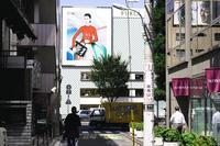 青山の街角 - くにちゃん3@撮影散歩