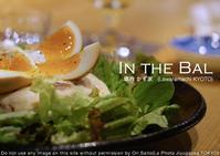 カメラが恋する京都:河原町『燻吟 かず家』で薫製のお皿をつまみに日本酒とか梅酒、をsony α7RIIとZEISS Loxia 2/50 - 東京女子フォトレッスンサロン『ラ・フォト自由が丘』-写真とフォントとデザインと現像と-