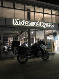 BMW Motorrad Days 2017 白馬 - motorrad kyoto staff blog