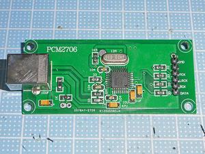 PCM2706+PCM5102 完成基板組み合わせ USB-DAC -