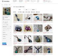 【お知らせ】Creemaのポイントキャンペーン - Shop Gramali Rabiya (SGR)