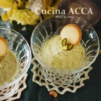 シチリア・ブロンテ産のピスタチオジェラート - Cucina ACCA