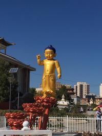 モンゴルから帰還 - 晴れた日に永遠が見える