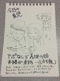 育児日記10 生後21日目☆ - ぴんくい~んの謁見室