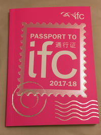 ifc   PASSPORT - 香港