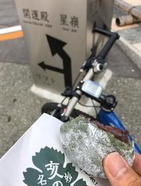 大台ケ原への調整@妙見山 - 苦しみましょう、勝つまでは!