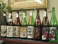 日本酒の会「越前岬」@玄武庵(橋本) - よく飲むオバチャン☆本日のメニュー
