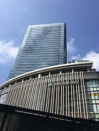農場レストランモクモク大阪駅(大阪市北区梅田) - 今日は何処まで