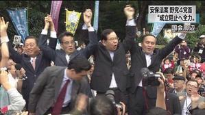 選挙のためなら何でもありの安倍政権は9月28日臨時国会開催冒頭解散へ - 小坂正則の個人ブログ