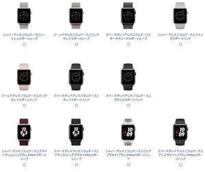 Apple Watch Series3発売で需要増?! ミラネーゼループベルトが激安輸入出来るショップ - 白ロム転売法