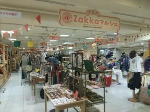 京阪神Zakkaマルシェ - 雑貨店カナリヤ