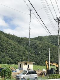/// やっとラジオ電波難聴地域の湯村温泉にNHKが聞こえます /// - 朝野家スタッフのblog