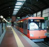 ゆっくり世田谷線 - 渋谷のつま先