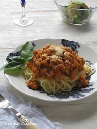 ストウブで♪ 大豆ミートとたっぷり野菜のボロネーゼ - Cache-Cache+