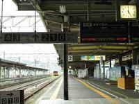 長崎は、今日は台風だった・・・回転寿司 - 朽木小川より 「itiのデジカメ日記」 高島市の奥山・針畑郷からフォトエッセイ