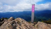 尾瀬 笠ケ岳 - いぐさん流 山と花の写真(富士山)