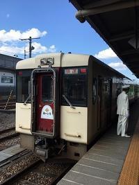 三回目のきっぷ旅 後半 (9月2日) - ち~まもライフ