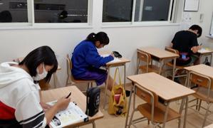 「家で勉強しないんですけど…」 - 山家道奮闘記(ちくしん朝倉山家道校)