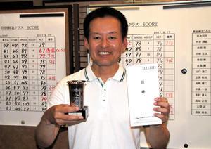 2017年9月度月例杯Aクラス - 昇仙峡カントリークラブ