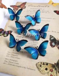 モルフォ蝶を作っています・・と、ワンコのハーネス - 布の花~花びらの行方 Ⅱ
