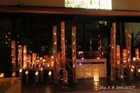 ◆ 復興の東北へ、その27 磐梯熱海温泉 「金蘭荘花山」へ 竹灯りコンサート編 (2017年6月) - 空と 8 と温泉と