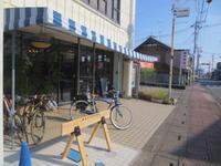 CAFE & BAR MAHOROBA(まほろば) - じてんしゃでグルメ!  2