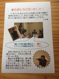 フ○○シを締めなおす - 札幌のヨガ studio kaya の blog