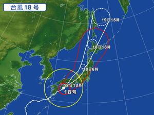 台風18号 倉敷市に避難勧告発令 - のうきんとと