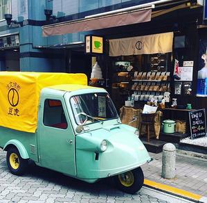 注文焙煎 豆虎(赤坂見附)スタッフ募集 - 東京カフェマニア:カフェのニュース