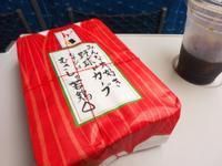 むすびのむさし - sobu 2